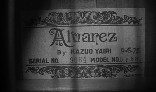 yairi_alvarez